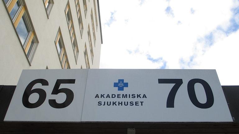 Akademiska sjukhuset. Foto: Martin Hult / Sveriges Radio