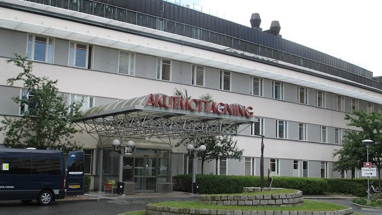Akutmottagningen vid Akademiska sjukhuset. Foto: Martin Hult / Sveriges Radio