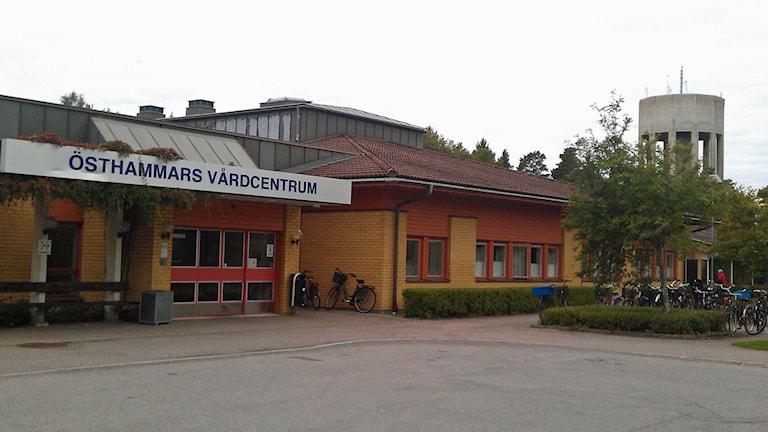 Östhammars vårdcentrum. Foto: August Bergkvist/Sveriges Radio