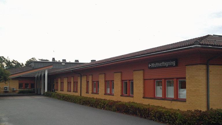Akutmottagningen, Östhammars vårdcentrum. Foto: August Bergkvist/Sveriges Radio