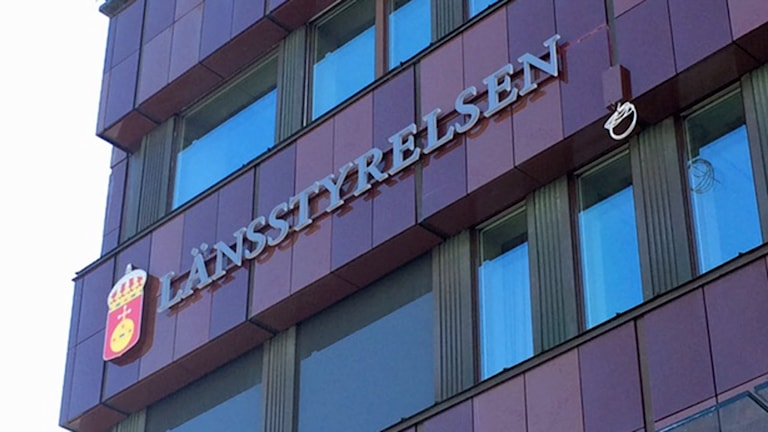 Länsstyrelsen i Uppsala läns kontor på Bäverns gränd (arkivbild). Foto: August Bergkvist/Sveriges Radio