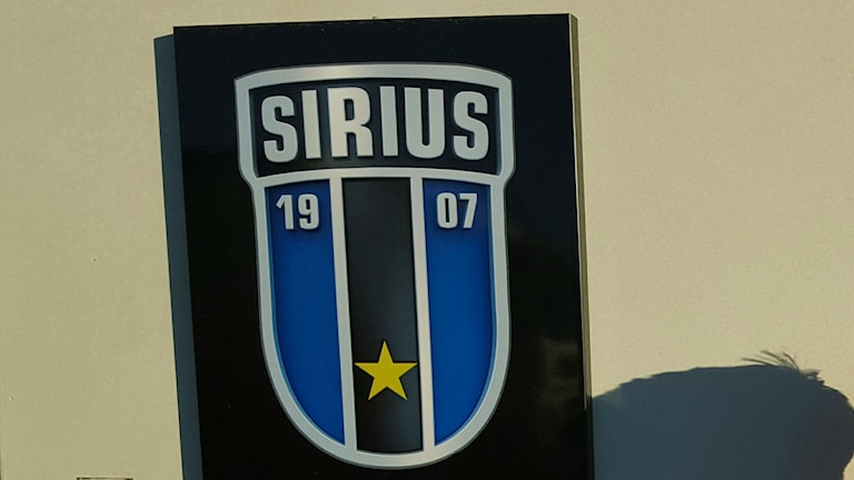Sirius logga. Foto: Mattias Persson/Sveriges Radio