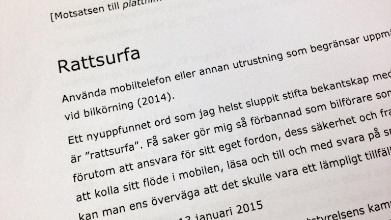 Foto: Annika Selin/Sveriges Radio