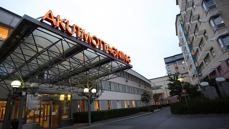 Akademiska sjukhuset. Akutmottagning