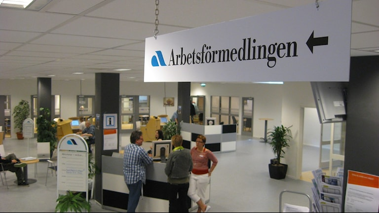 Arbetsförmedlingen. Foto: Peter Olsson/SR Väst