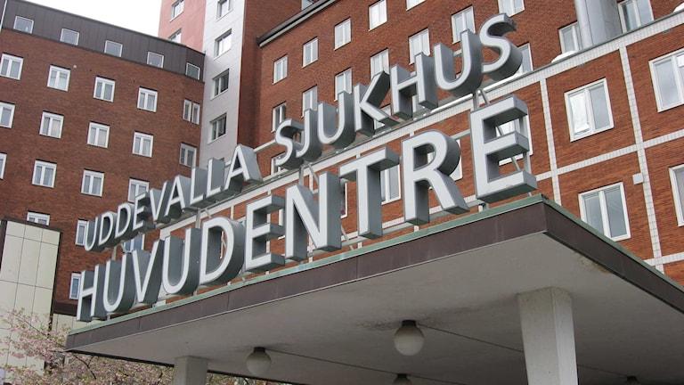 Uddevalla sjukhus. Foto: Peter Olsson/SR Väst