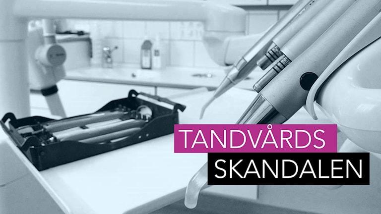 Utrustning på en tandläkarmottagning. Foto: Cajsa Vingros Carlson/Sveriges Radio.