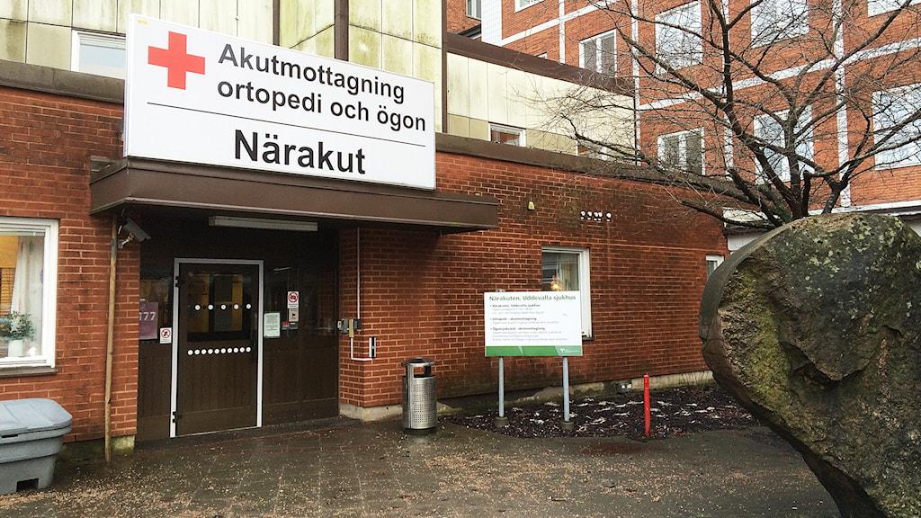 Ingången till Närakuten på Uddevalla sjukhus. Foto: Birgitta Andersson/Sveriges Radio.
