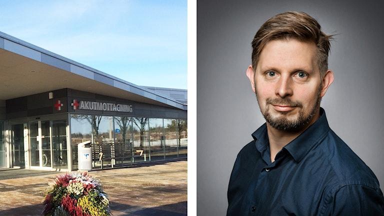 Den nya akutmottagningen på Näl samt pressbild på kommunikationschefen Niklas Claesson. Foto: Sveriges Radio och NU-sjukvården.