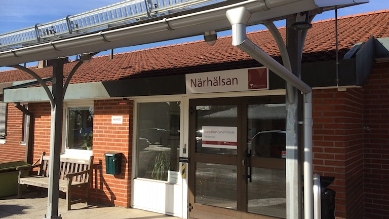 Närhälsans vårdcentral i Tanumshede