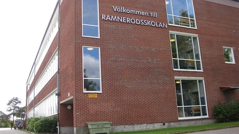 Ramnerödsskolan, Uddevalla