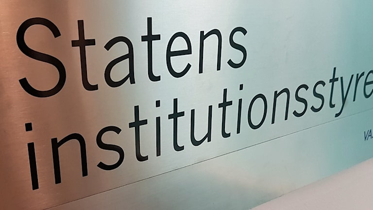 Skylt: statens institutionsstyrelsen