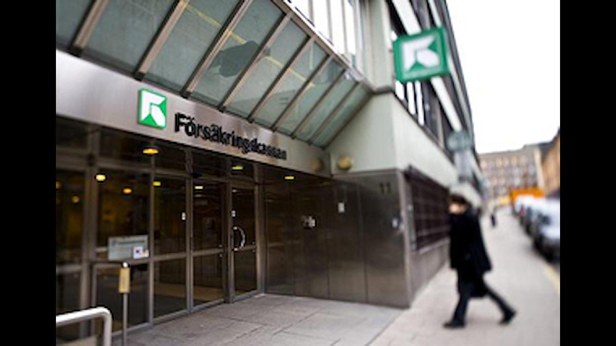 Entrén till ett av Försäkringskassans kontor. Foto: Henrik Montgomery/Scanpix