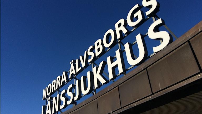 Bild på skylten vid NÄL:s huvudentré.
