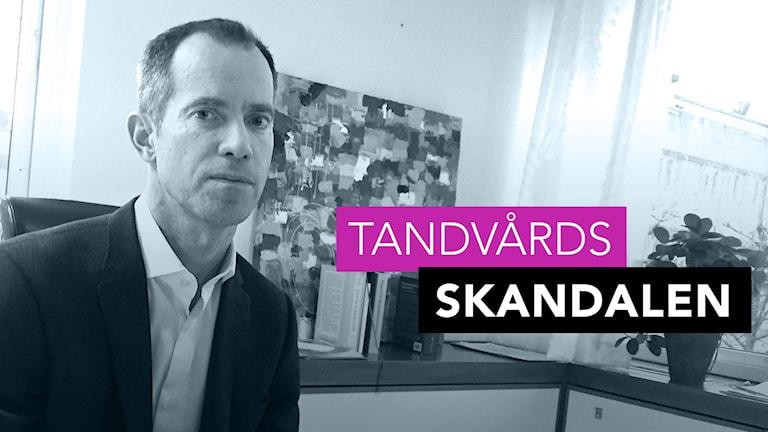 Chefsåklagare Daniel Edsbagge. Tandvårdsskandalen. Foto: Richard Veldre/Sveriges Radio