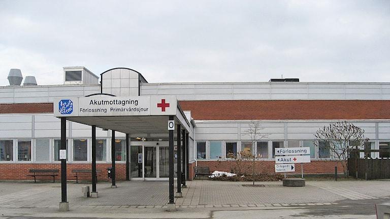 Sjukhuset i Varberg. Foto: SR Halland
