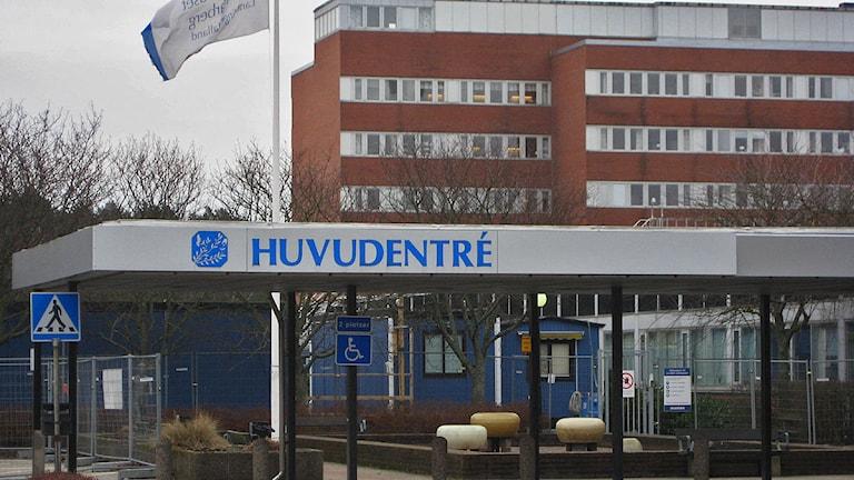 Sjukhuset i Varberg, huvudentrén. Foto: Sveriges Radio Halland.