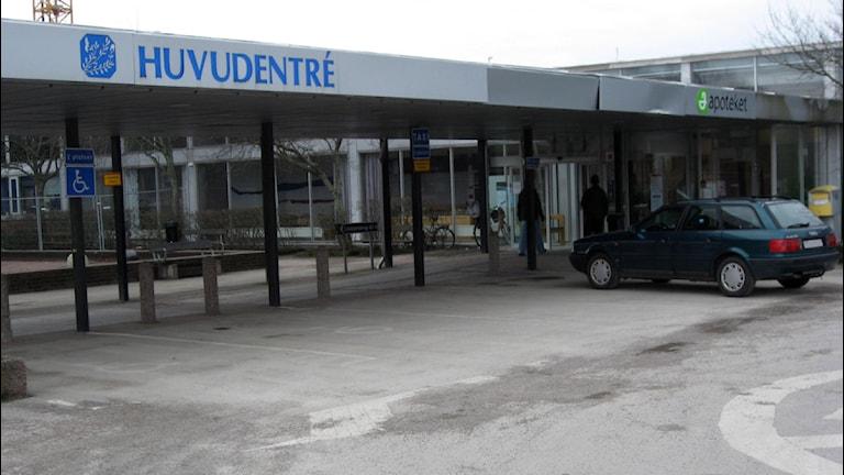 Sjukhuset i Varberg. Foto: Sveriges Radio