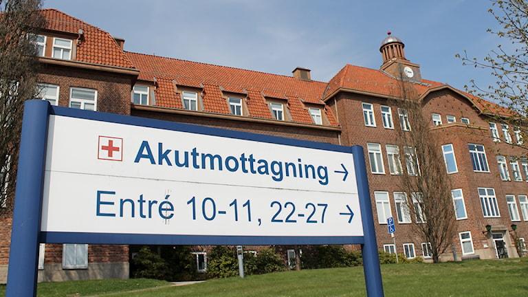 Akutmottagningen vid Hallands sjukhus i Halmstad. Foto: Lisa Mattsson/Sveriges Radio.