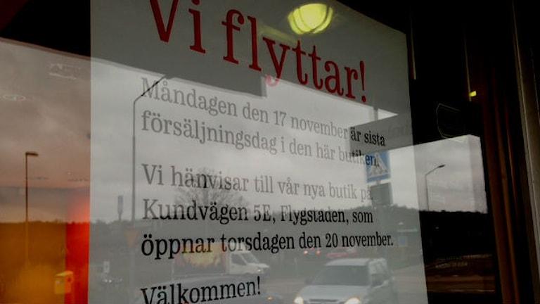 Systembolaget i Oskarström flyttar från orten. Foto: Sveriges Radio