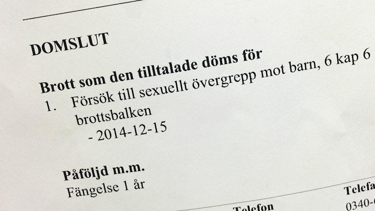 Den 40-åriga mannen anser sig oskyldig. Foto: Mattias Bolin/Sveriges Radio.