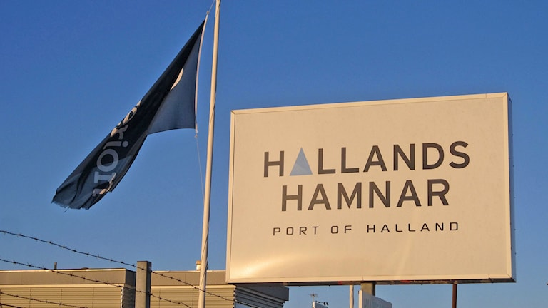 Hallands hamnar. Foto: Göran Frost/Sveriges Radio.