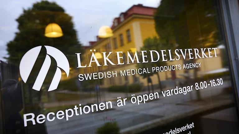 Skylt vid Läkemedelsverkets huvudkontor i Uppsala.