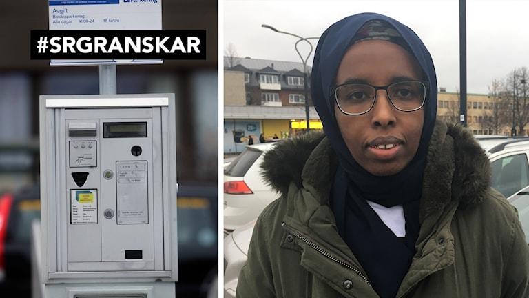 Delningsbild på en parkeringsautomat och falkenbergaren Faiza Hussein.