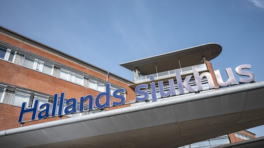 Entrén till Hallands sjukhus i Halmstad.