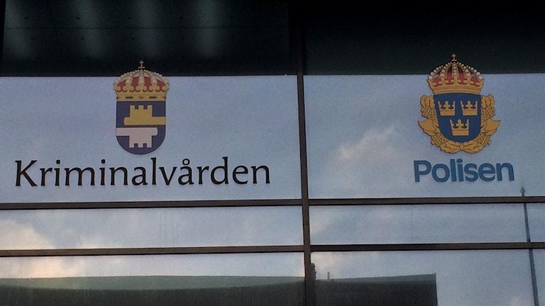 Polishuset Halmstad.