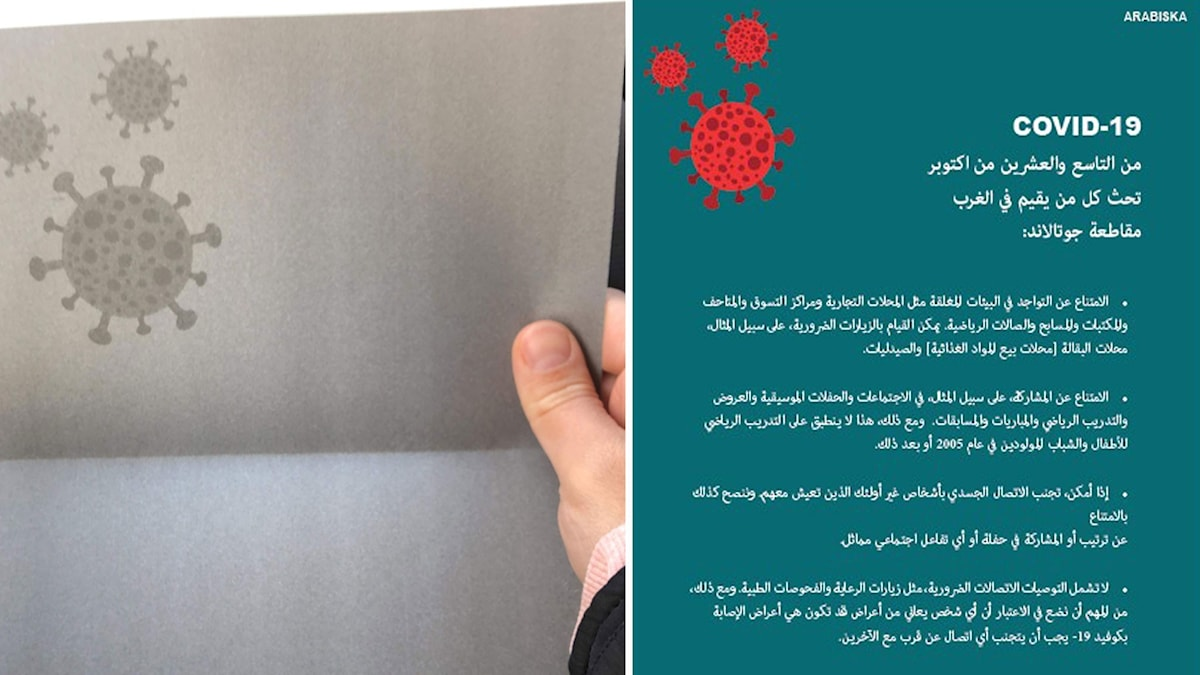 Ett grått papper där man ser en bild av coronaviruset utan text, bredvid ett brev på blå bakgrund med arabisk text och coronaviruset i rött