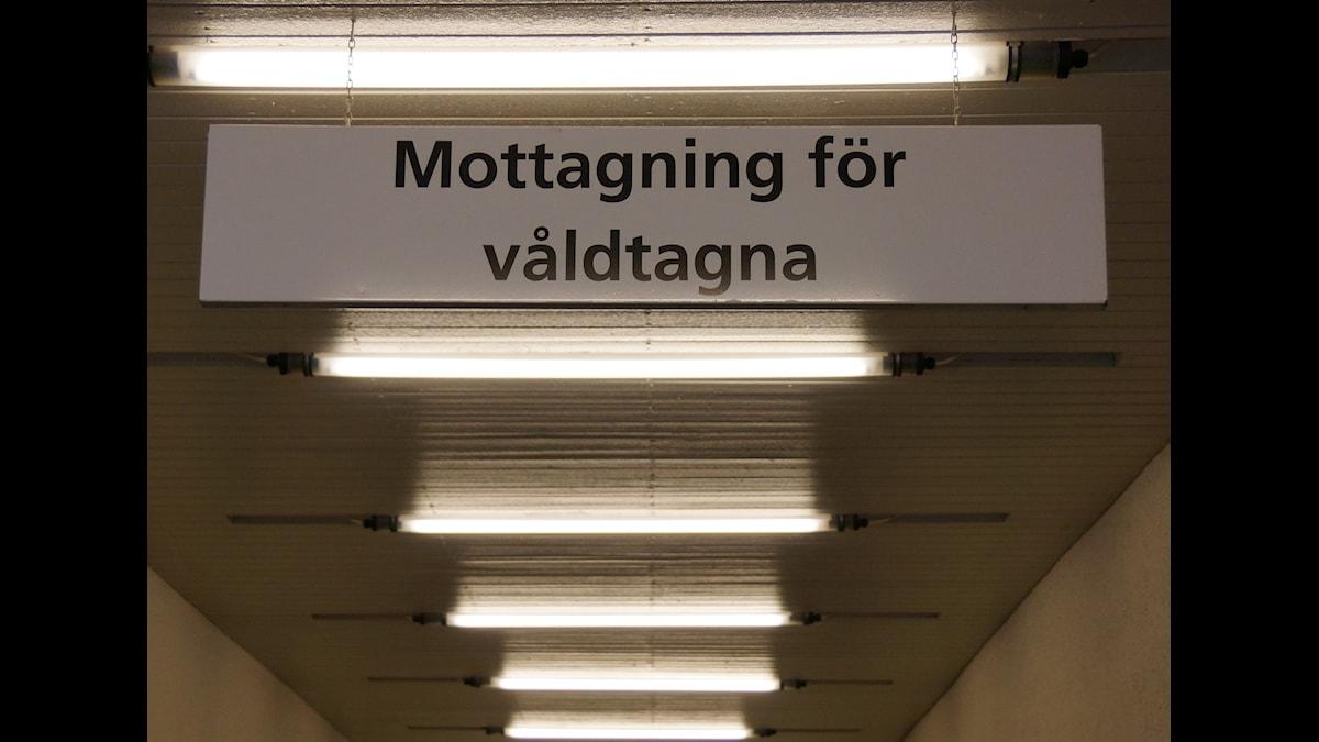 Södersjukhusets akutmottagning för våldtagna. (Foto: Urban Björstadius)