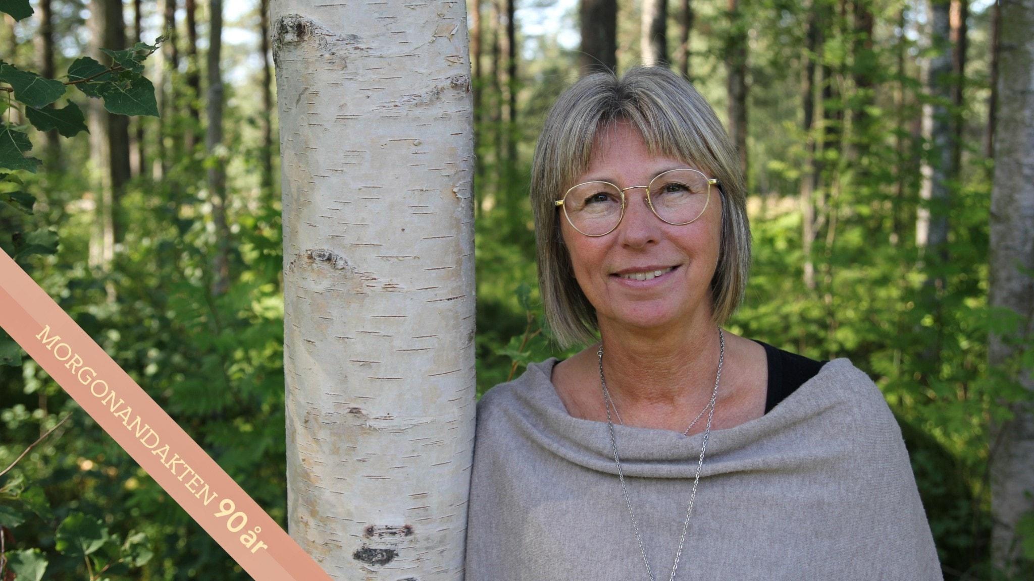 En bro som bär – Louise Sundkvist