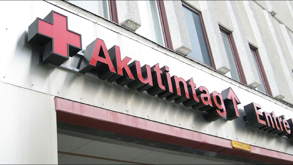 Akuten på Universitetssjukhuset i Örebro. Foto: Veronique Slottberg/Sveriges Radio Örebro.