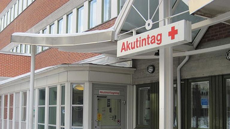 Akuten vid Universitetssjukhuset i Örebro. Foto: Marie Hansson/Sveriges Radio.