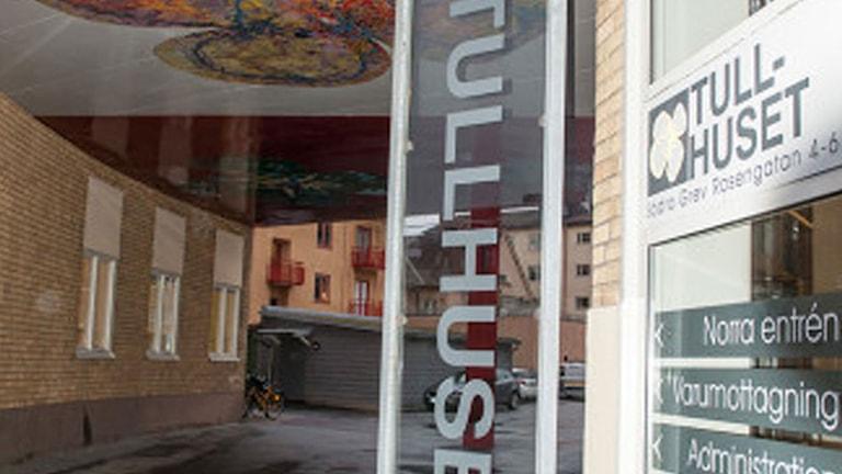 Entrén till nya Tullhuset i Örebro.