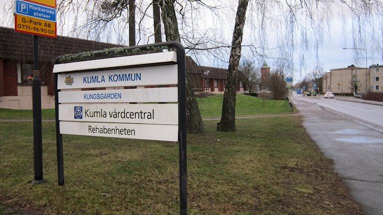 Blir Kumla vårdcentral vinnaren i kampen om det nya vårdcentrumet? Foto: Marie Hansson/Sveriges Radio.