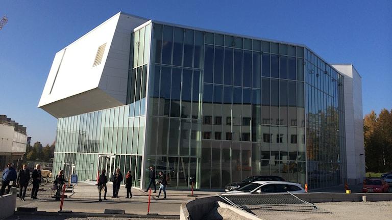 Nova Örebro universitet