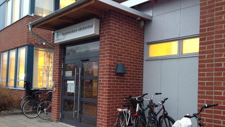 Brickebackens vårdcentral