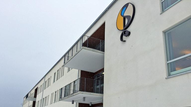 Sjöängen, Sjöängsskolan Askersund