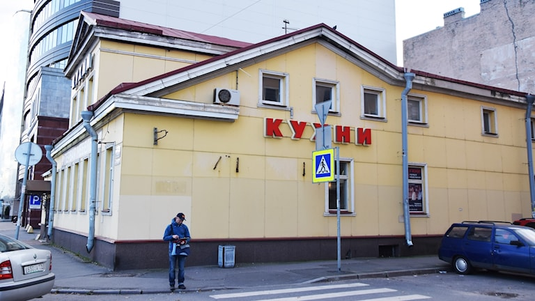 Inget av de hus där Alfred Nobel bodde i Sankt Petersburg finns kvar men på ena stället (Petersburgska kajen) finns åtminstone ett hus från gamla tider som inte rivits