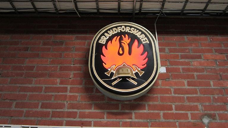 Skylt sparad från äldre tiders brandstation i Åtvidaberg.