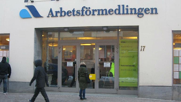 Arbetsförmedlingen. Foto: Lovisa Gelin/Sveriges Radio