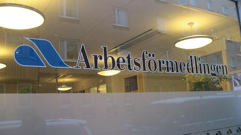 Arbetsförmedlingens logotyp på ett fönster. Foto: Annika Selin/Sveriges Radio