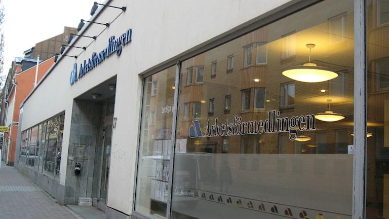 Entrén till arbetsförmedlingen i Norrköping.