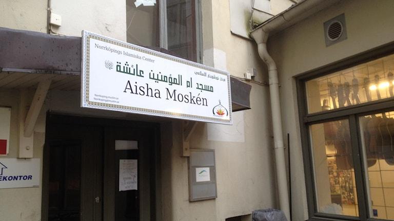 Skylt på Norrköpings Islamiska center foto:Maria Turdén/Sveriges Radio