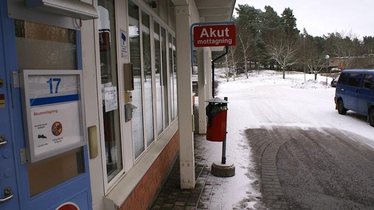 Akuten på Vrinnevisjukhuset. Foto: Tahir Yousef/Sveriges Radio