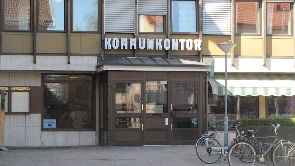Entre kommunhus. Foto: Rosmari Karlsson/Sveriges Radio