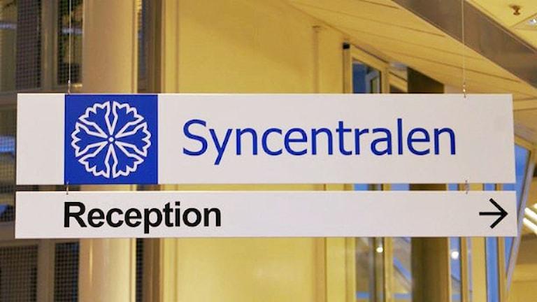 Syncentralen i Norrköping Foto: Tahir Yousef/Sveriges Radio