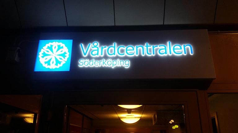 Vårdcentralen i Söderköping. Foto: Malte Nordlöf/Sveriges Radio
